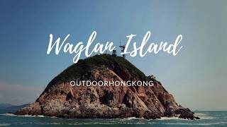 Waglan Island - Hong Kong Adventures - Easternmost Hong Kong【橫瀾島】