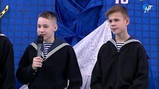 В новгородском морском центре капитана Варухина состоялось посвящение в юные моряки