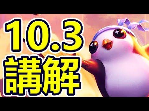 Sowhan 10.3版本更新解析大全!!