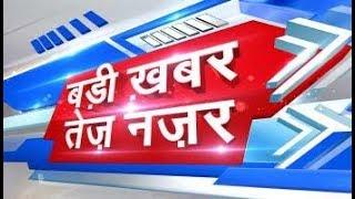 Today Breaking News ! आज के मुख्य समाचार बड़ी खबरें PM ModiPF Bank SBI