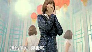【空耳】Orange Caramel 橙子焦糖 -  Shanghai Romance 上海之戀 歌詞