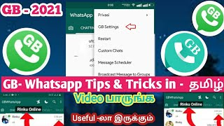 🔥GB- Whatsapp 🔥 New Settings IN Tamil ,GB whatsapp tips and tricks in tamil ,GSFT