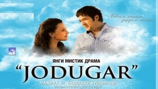 Jodugar (o'zbek film) | Жодугар (узбекфильм)