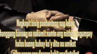 akrho rap 2014 tagumpay na nasa ating kamay  (lyrics)