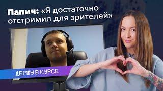 Феномен Animal Crossing: https://cyber.sports.ru/tribuna/blogs/pogorskythinks/2784276.html  Instagram: https://www.instagram.com/marple https://www.instagram.com/mr.marp1e