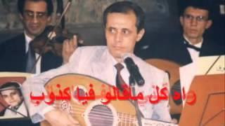 مازيكا عبد الواحد التطواني ظلمتيني Abdelouahed Tetouani تحميل MP3