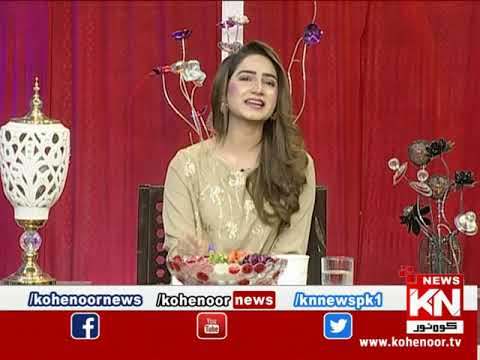 Good Morning 13 July 2020 | Kohenoor News Pakistan