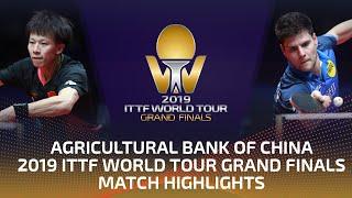Lin Gaoyuan vs Dimitrij Ovtcharov   2019 ITTF World Tour Grand Finals Highlights (R16)