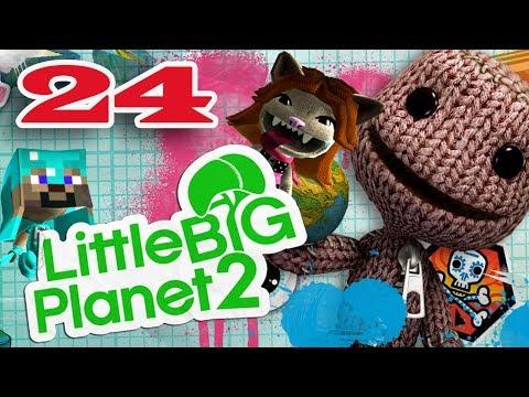 ч.24 Прохождение Little Big Planet 2 - Пациент всегда прав