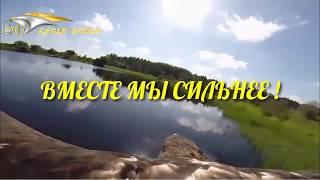IDI Eagle Russia - Насладись Свободой Пассивного Дохода!