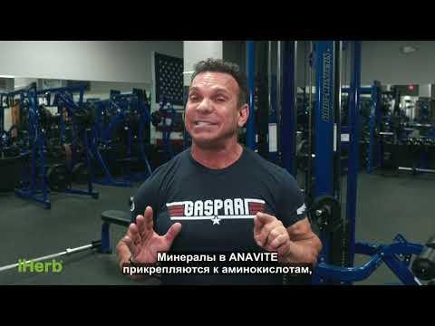 Gaspari Nutrition, ANAVITE, мультивитамины для максимальной работоспособности, 180 таблеток