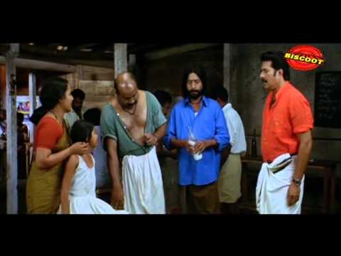 Annanthampi Malayalam Movie Comedy Scene Mammootty