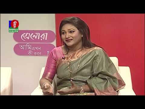 Ami Ekhon Ki korbo | EP 379 | Bangla Talk Show | Kownine Shourov | Banglavision Program | 2019