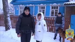 Полицейскими ОМВД России по Волоколамскому району задержана подозреваемая в совершении серии краж