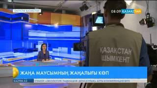 «Қазақстан-Шымкент» телеарнасының жаңалықтар қызметі жаңа студиядан хабар таратуға кірісті