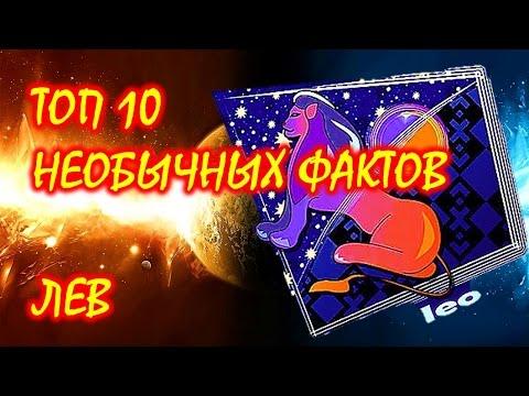 Путин прогнозы астрологов и экстрасенсов