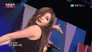 150416 4MINUTE 포미닛   What's Your Name 이름이 뭐예요 & Hot Issue 핫이슈