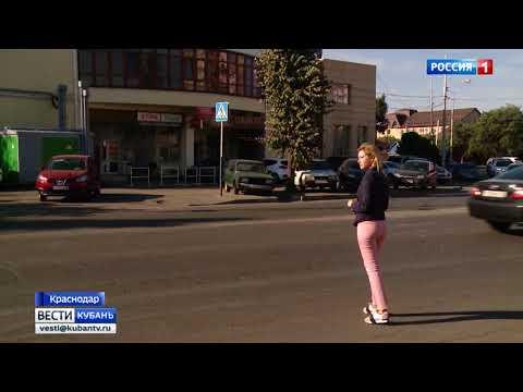 1 208 ДТП с участием пешеходов произошло на Кубани с начала года