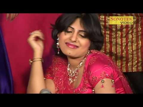 Chhori Dabang   Annu Kadyan, Vikas Kumar   Haryanvi Songs Haryanavi    Sonotek
