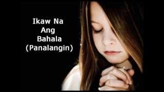 Ikaw Na Ang Bahala ( Panalangin) lyrics by Aiza Seguerra
