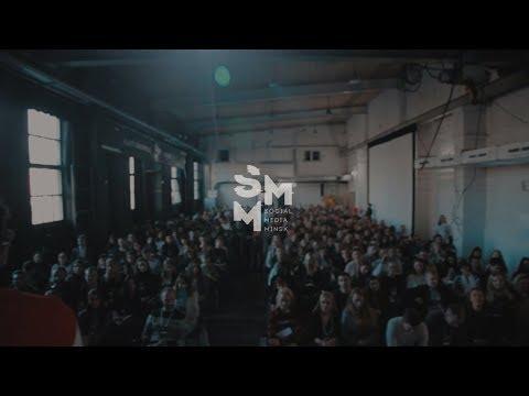 Фото Репортажная съемка мероприятия для монтажа рекламного видеоролика для анонса будущих мероприятий, видео-отчет с мероприятия SMMinsk2019
