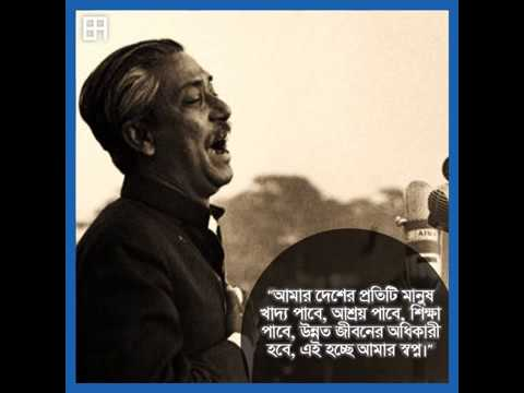 100 Years of Mujib - Tribute from Bank Asia Ltd