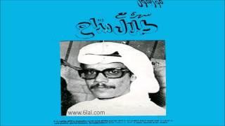 تحميل اغاني طلال مداح / سرى الليل على شانه / البوم سهرة مع طلال مداح 2 من انتاج موريفون MP3