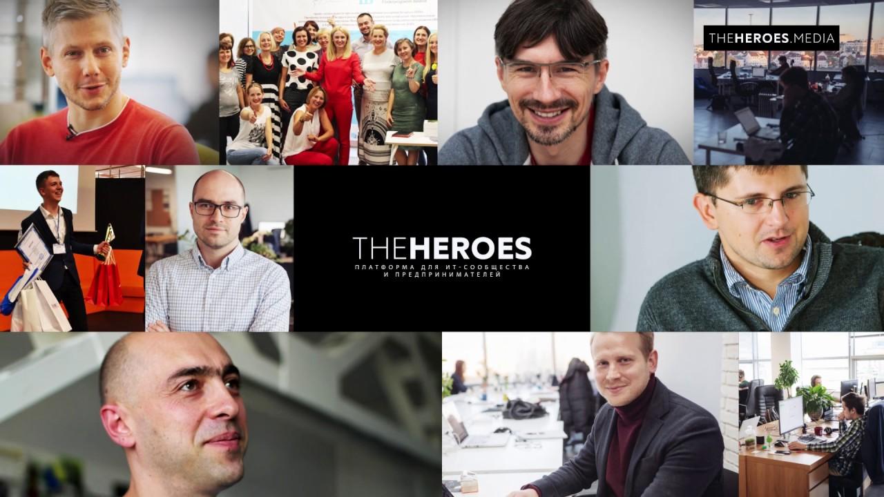 О проекте The Heroes. Платформа для ИТ-сообщества и предпринимателей