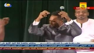 الفنان الأثيوبي إشنافي - يا فايت تحميل MP3