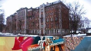 Купеческий дом. Мужское / Женское. Выпуск от 22.05.2019