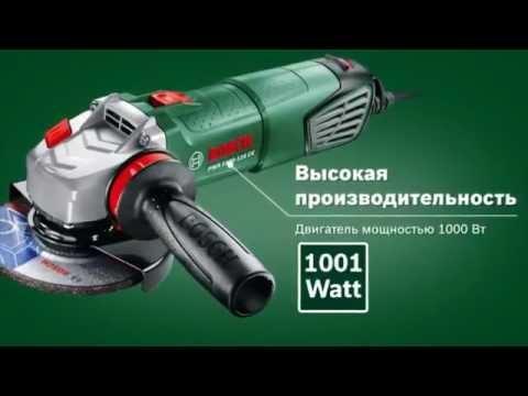 Обзор Болгарки Bosch PWS 1000-125 и Bosch PWS 1000-125 CE