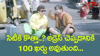 Brahmanandam Best Comedy Scenes Back to Back | Telugu Comedy Videos | NavvulaTV