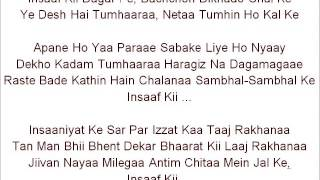 insaaf ki dagar pe karaoke lyrics - YouTube