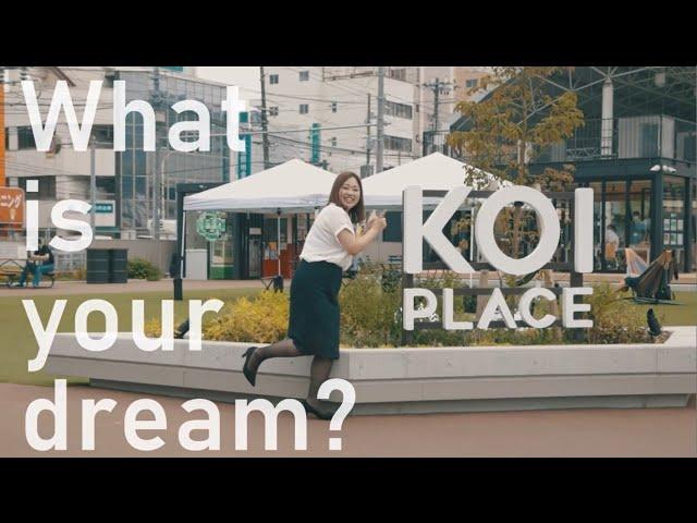 【広島電鉄採用動画】What is your dream ?(事務編)