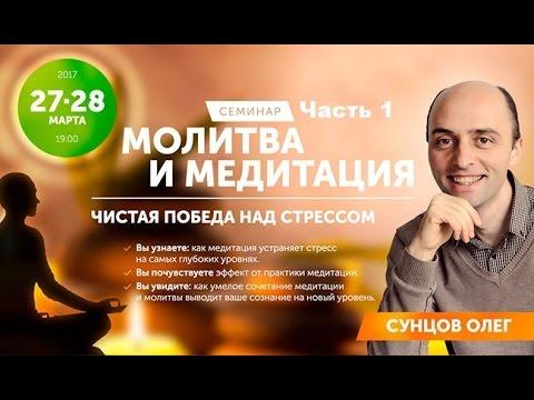 Молитва к иконе казанской божьей