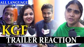 KGF Kannada Movie Trailer Reaction In All Languages : ಬಿಡುಗಡೆಗೆ ಮೊದಲೆ ಹವಾ ಹೇಗಿದೆ ಅಂತ ನೋಡಿ..!