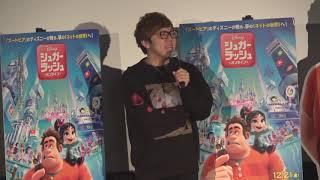 mqdefault - 『シュガー・ラッシュ:オンライン』イベントにHIKAKIN登場! マスオ&SEIKINとの絆を語る