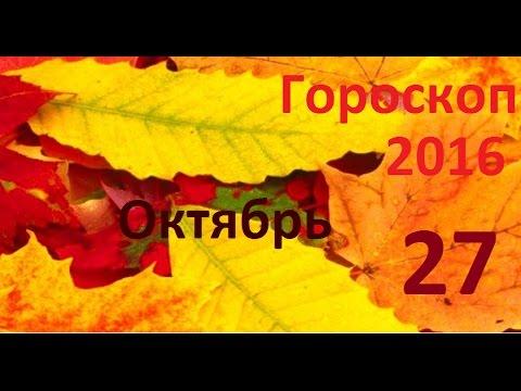 Гороскоп лев 2014 год любовный