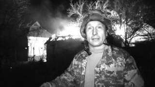 4-х часовой обстрел Марьинки. АТО в Украине.