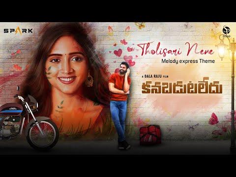 Theme of Tholisari Nene - Kanabadutaledu