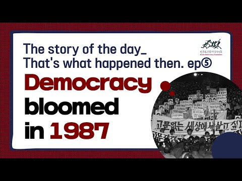 [That`s what happened then] Democracy bloomed in 1987
