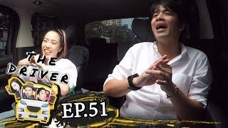 The Driver EP.51 - ว่าน ธนกฤต