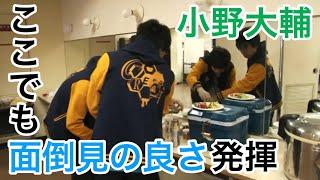 朝ご飯を一緒に準備する小野大輔と鈴村健一「わあ〜お♡」