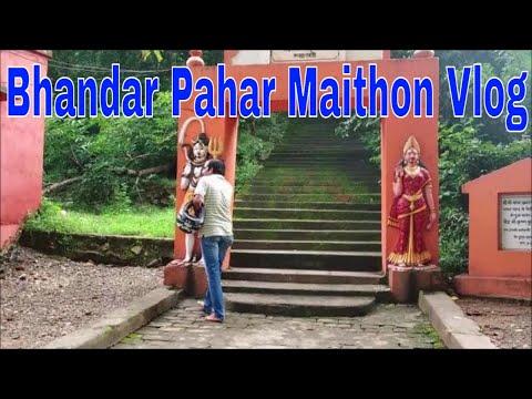 Amarnath Shiv Mandir Bhandar Pahar Maithon Vlog | #uniquevideos | unique videos
