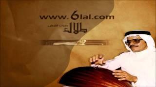 تحميل اغاني طلال مداح / شفته يلوحي / دويتو مع محمد عبدالوهاب MP3