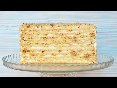 Торт НАПОЛЕОН ☆ Семейный рецепт ☆ Крем - пломбир