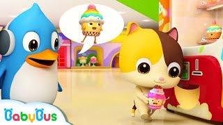 Yummy Cupcakes in Vending Machine | Baby Kitten's Supermarket Shopping | Ice Cream | BabyBus Cartoon
