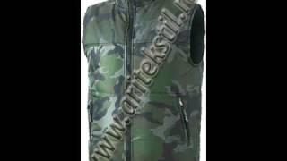 Одежда для охотника и рыболова зимняя