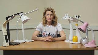 Мощность настольной лампы и другие ее характеристики