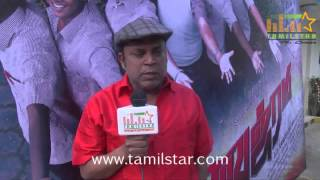 Thambi Ramaiah at Vajram Movie Audio Launch